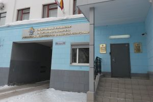 СУ СК России по Чувашской Республике