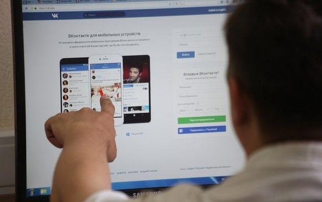 Экстремизм в социальных сетях