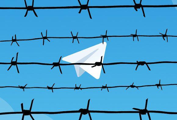 реальный срок за телеграм
