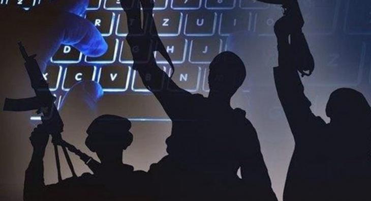 терроризм и экстремизм