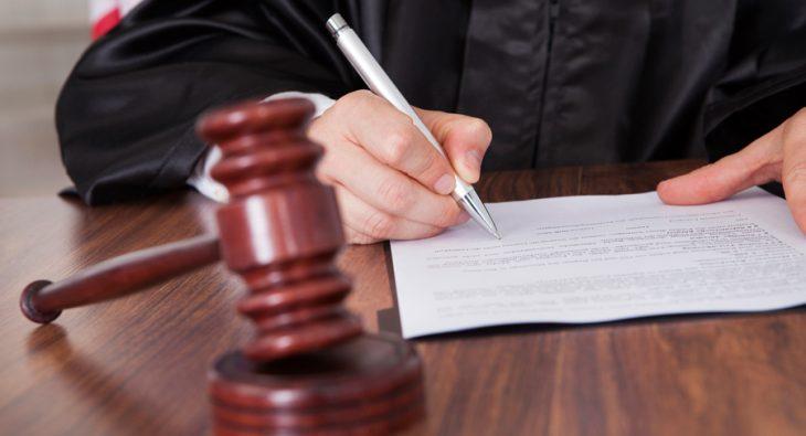 Приговор суда за экстремизм