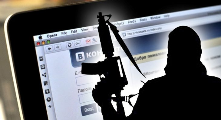 Пропаганда терроризма