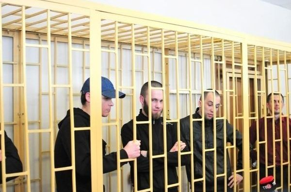 Приморские партизаны