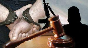 сокращение террористических преступлений