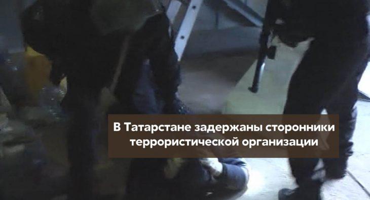 Задержание сторонников ИГ