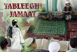 Таблиги Джамаат
