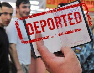 депортация террориста