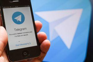Призывы в Telegram
