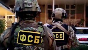 ФСБ задержала террористов