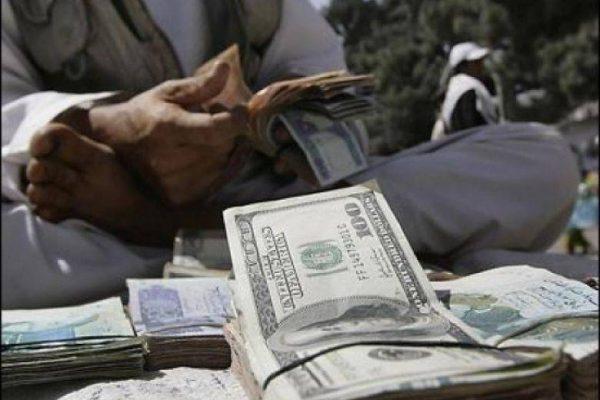 Финансирование терроризма