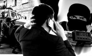Житель Чувашии осужден за сокрытие информации о террористе