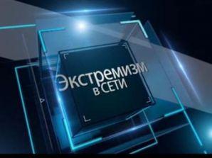 Жительница Петрозаводска подозревается в экстремизме