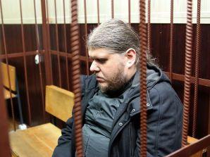 В Москве задержаны последователи так называемого Бога Кузи