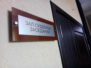 Житель Карелии осужден за оправдания терроризма и призывы к экстремизму