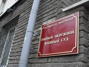 Суд вынес приговоры обвиняемым в теракте в Пятигорске в 2010 году