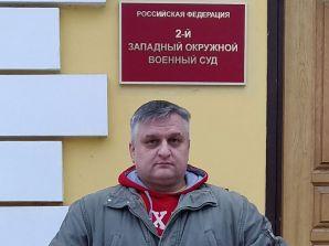 """Суд оштрафовал активиста """"Третьей альтернативы"""" за оправдание терроризма"""