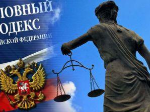 Вступил в силу приговор за оправдание и пропаганду терроризма