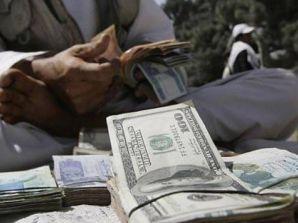 Жителя Дагестана задержали за финансирование терроризма