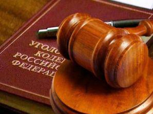 В Уфе вынесен приговор за призывы к экстремизму