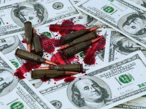 Жителя Дагестана обвиняют в финансировании террористов