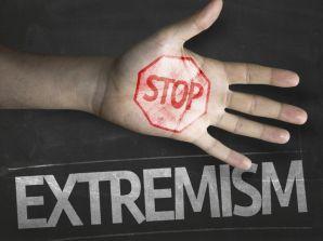 Железнодорожный районный суд Рязани вынес приговор по уголовному делу об организации экстремистского сообщества