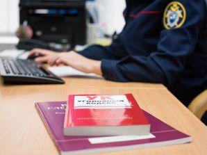 В Саратове за оправдание терроризма задержан местный житель