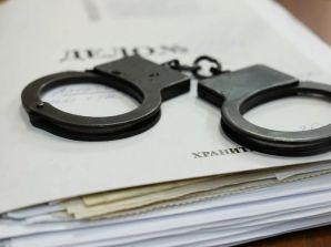 На Камчатке возбуждено уголовное дело за оправдание терроризма
