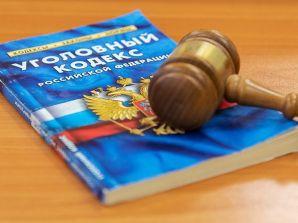 В Татарстане вынесен приговор за оправдание терроризма