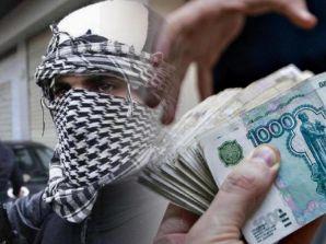 Два уроженца Дагестана предстанут перед судом по уголовному делу о финансировании терроризма