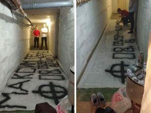 Правоохранители Кемеровской области задержали группу неонацистов