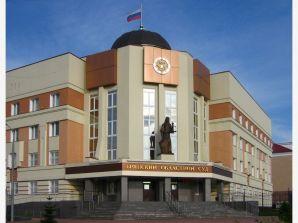 В Брянской области мужчина предстанет перед судом за экстремизм в соцсети