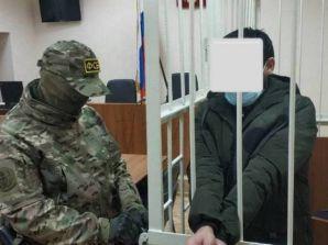 В Якутии арестован гражданин Киргизии за пропаганду терроризма
