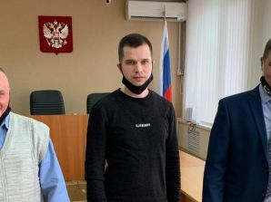 Суд в Смоленске назначил членам запрещенной организации «Свидетели Иеговы» условные сроки