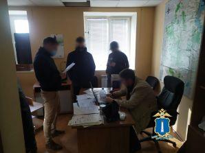 В Московской и Ульяновской областях пресечена деятельность запрещённого в России движения АУЕ