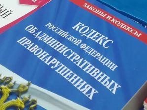 В Башкортостане местный житель привлечен к ответственности за экстремизм