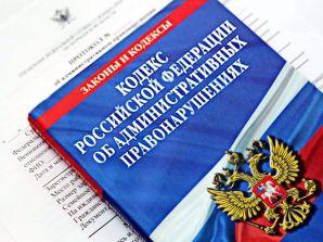 Барнаулец привлечен за распространение экстремистских материалов