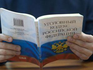 Жителя Северодвинска признали виновным в публичном оправдании идеологии терроризма