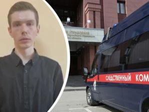 В Челябинской области вынесен приговор за реабилитацию нацизма