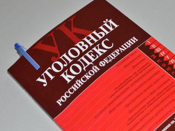 В Томске завершено расследование по делу о реабилитации нацизма